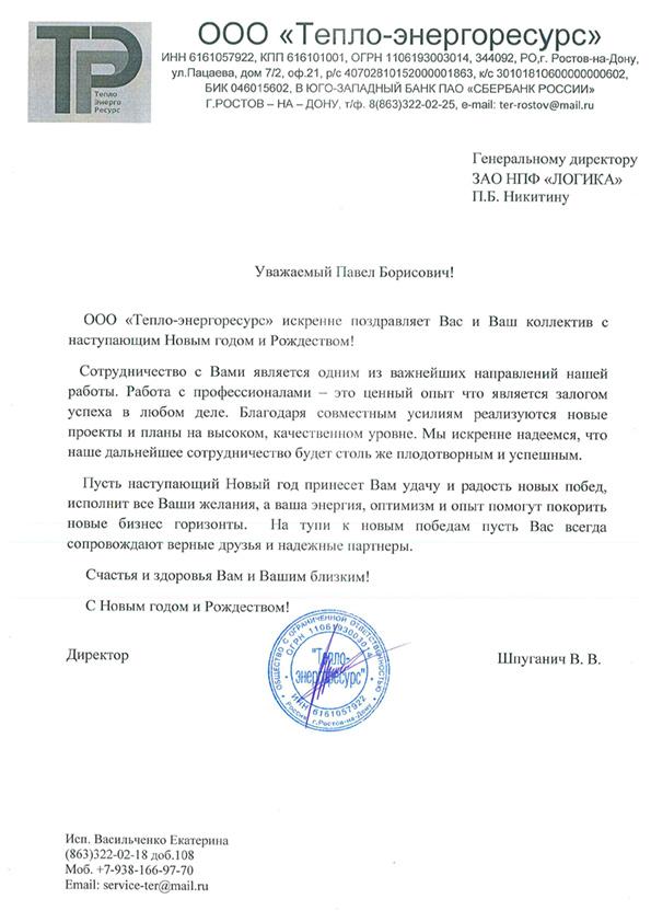 кпп сбербанка россии ростов-на-дону хоум кредит вход по договору